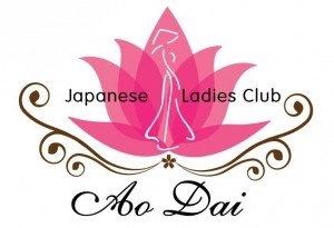 Ao Dai Japanese Ladies Club