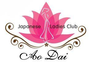 Ao Dai Japanese Ladies Club