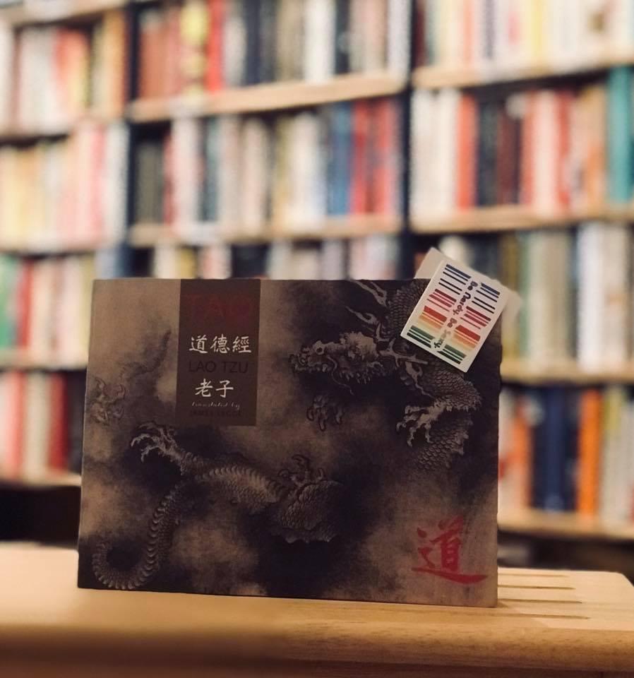 boa-bookstore