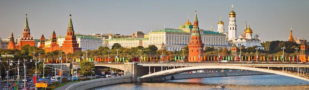 Apprenez le Russe à HCMV